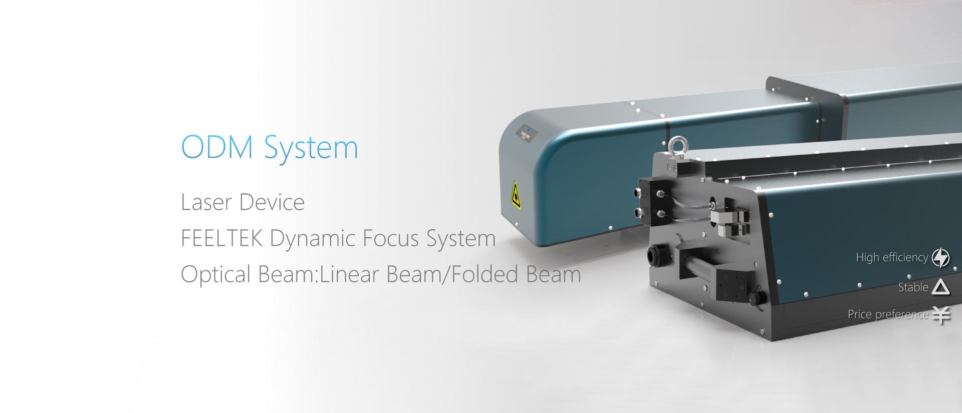 ODM System